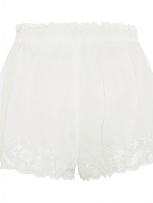 Anais Underwear Set